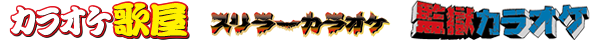 milky_logo
