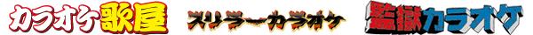 doraemon_logo